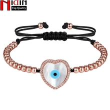 NIDIN Fashion Vintage Natural Shell Bracelets For Women Handmade Heart Shape Rose Gold Color Fine Party Wedding Jewelry Gift