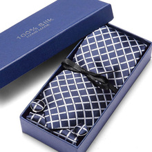 2018 High Quality Blue Geometric Plaid 100% Silk Men Tie 7.5cm Woven Business Necktie Set Dropshipping Gift 0424-C159