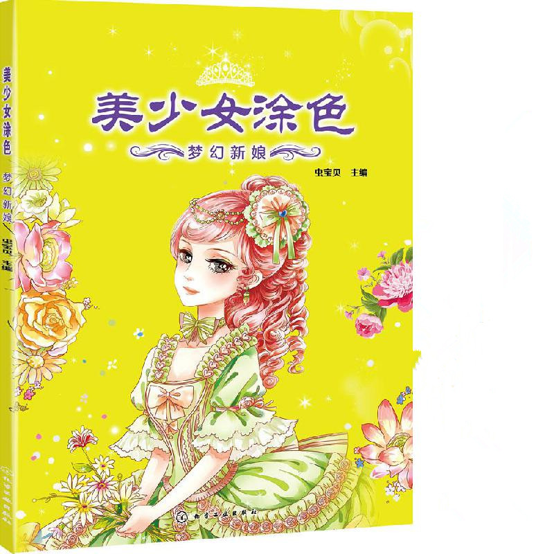 New Adult children coloring book about ancient beauty girls ladies Relieve Stress Kill Time Graffiti Painting Drawing Book greece travel 72 pages chinese coloring book for children adult relieve stress kill time graffiti painting drawing book