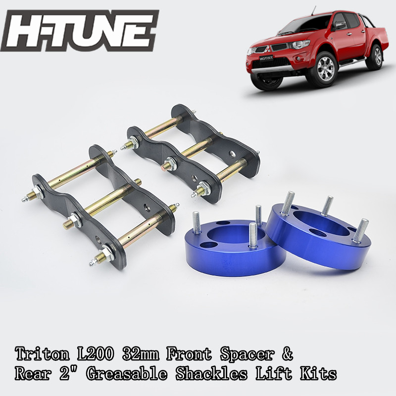 H-TUNE 4x4 Accesorios 32mm Front Coil Spacer and Rear Extended 2 Greasable Shackles Lift Up Kits For Triton L200 05-14 экран для ванны triton эмма 170