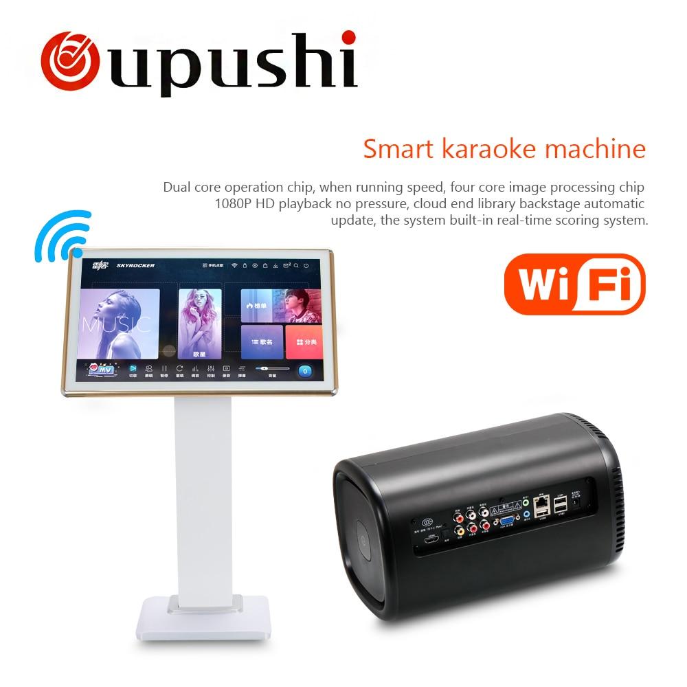 Oupushi ok-3 Hause KTV Mini Karaoke Mixer System Digital Sound Mixer Singen Maschine 2 Drahtlose Mikrofon lautsprecher