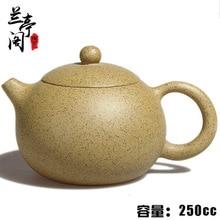 2015 tee-Set Porzellan Yixing Teekanne Kung Fu Tee-Set Teekannen Zisha Sets Wasserkocher Chinesischen Handgemachtes Geschenk Verschiffen Frei
