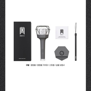 Image 3 - In stock LED KPOP MONSTA X Light Stick Ver.2 Official 2018 New Stick Lamp Concert Light up Lamp Gift Collection Hiphop Lights