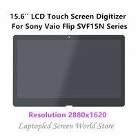 FTD lcd 15,6 ''lcd сенсорный экран дигитайзер VVX16T020G00 для sony Vaio Flip SVF15N серии SVF15N17CXB SVF15N1B4E SVF15N190X