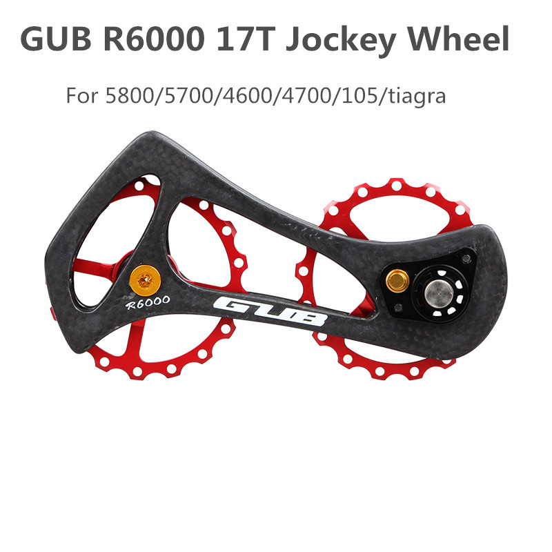 Gub R6000 17t Al 7075 Rear Dial Guide Pulley Ceramic Bearing Road Bike Bicycle Jockey Wheel For 5800/5700/4600/4700/105/<font><b>tiagra</b></font> image