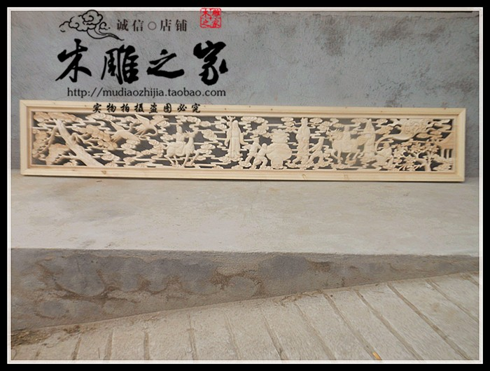 Dongyang wood carving wood made cross screen Antique Chinese The Eight Immortals Crossing the Sea set of hanging scrolls partiti