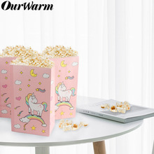 OurWarm 12pcs Unicorn Party Popcorn Boxes Bags Birthday Unicornio Baby Shower Baptism Favor Wedding Decor