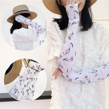 Summer Ice Silk Sleeve Driving Arm Cover Outdoor Sunscreen Gloves Flower Smiley Armguard