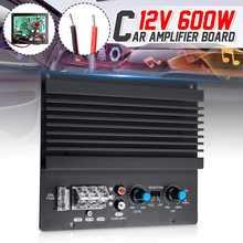 12V 600 Вт высокой мощности Мощность автомобильный аудио усилитель сабвуфер усилитель доска подойдет как для повседневной носки, так Amp доска автомобильный усилитель модуль