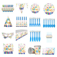 16 Kinds 90pcsGirl/Boy Birthday Decoration Party Supplies Set Tableware Disposable Table Cover Plate Cup Napkin Utensil Banner