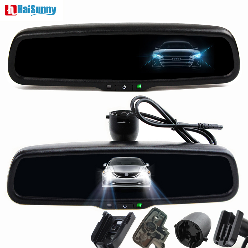 HaiSunny Clear mirror auto-dimming interior rear view mirror electronic support Honda Mazda Subaru VW BMW Toyota Ford anshilong oem car vehicle auto interior rear view mirror suitable for most of toyota ford nissan honda mazda buick cars