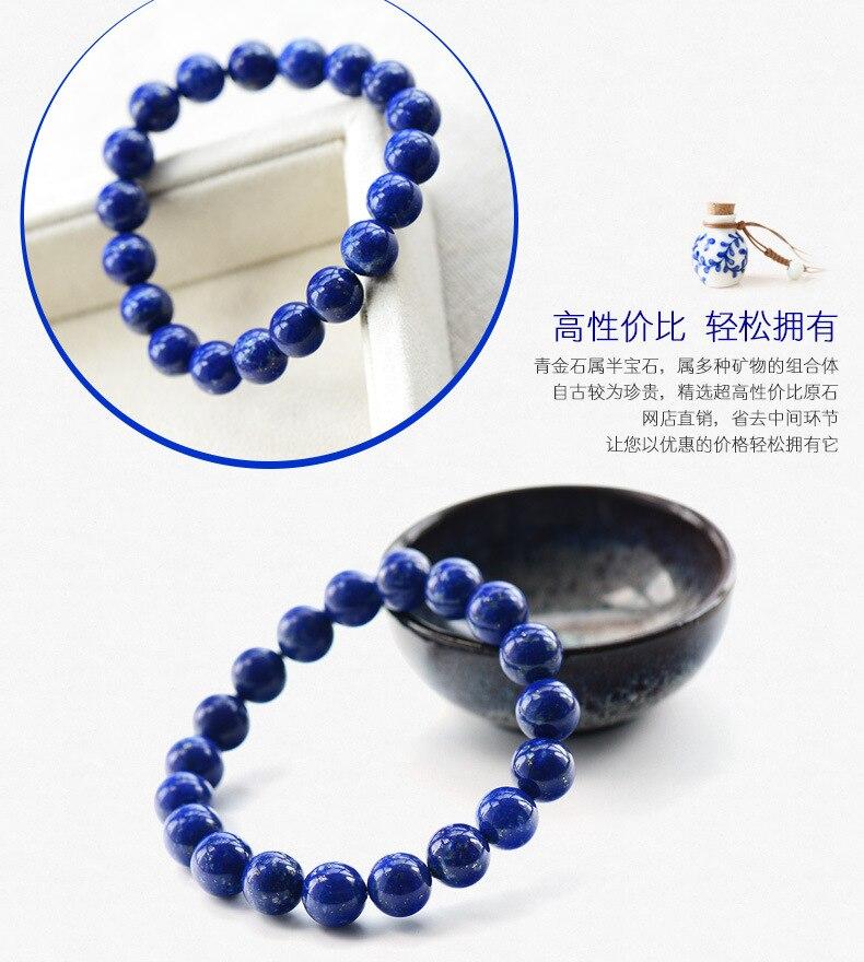 Warmblade aaa pedra natural 3a lapis lazuli