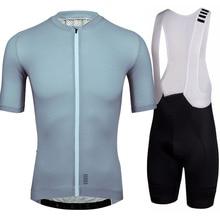 все цены на Runchita 2019 summer cycling jersey short sleeve set RP gray Italy MITI breathable mesh MTB bike maillot ciclismo cycle ciclismo онлайн