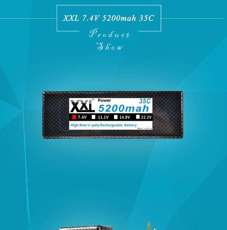 2S5200MCAR-0_08