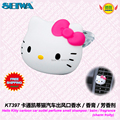 car accessories Hello Kitty cartoon car outlet charm fruity perfume / ointment / fragrance  KT397 free shipping