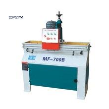 MF700B Grinder Woodworking Machine Planer Cutter Grindering Machine, Planer Tool Grinder 2800r/min 0-90 Degrees 1-4 blocks 700mm