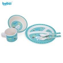 Bobei Elephant 5pcs Cute Cartoon Printed Kids Solid Feeding Plate/Spoon/Fork/Cup/Bowl Baby Feeding Learning Feeding Dishes Set