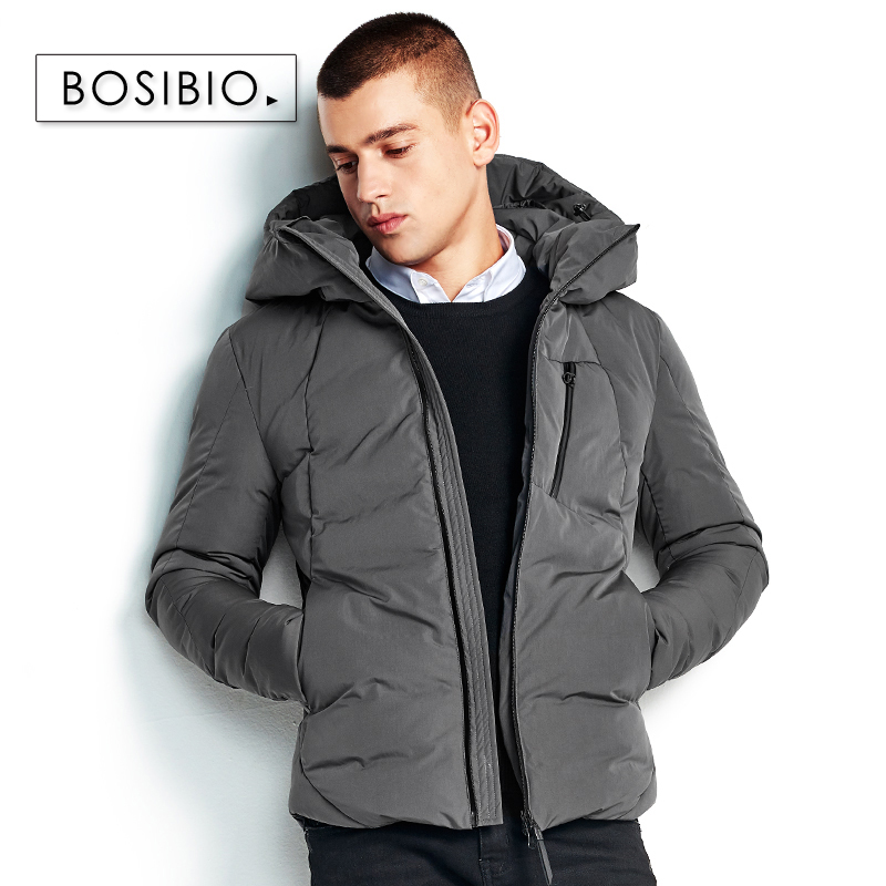 BOSIBIO 2017 Winter New Jacket Men Grey Warm Coat Fashion Casual Padded Thicken Parka Men Clothing Zipper Coat 89825-in Parkas from Men's Clothing    1