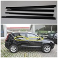 Geely Emgrand X7, EmgrarandX7, EX7, SUV, Carro janela de camadas