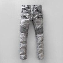 Высокое качество slim fit мужские узкие мото байкер джинсы черный синий белый плиссированные джинсовые брюки мужчины