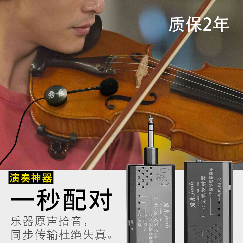 2.4G 60M Wireless Musical instruments microphone,audio pickup amplification for saxophone guitar zither flute Erhu Violin etc