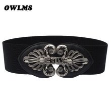 Elastic Cummerbund metal wide design for women luxury cummer