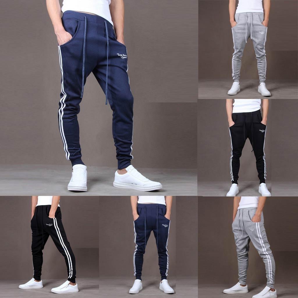 Men Splicing Printed Drawstring Casual Pocket Sport Work Casual Trouser Combat Pants