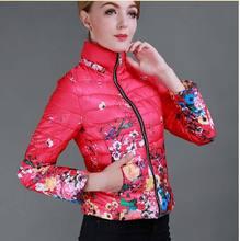 Высокое качество нового 2016 Осень зима теплый Свет короткие хлопка куртка женщин мода тонкий печати вниз хлопка куртки Пальто AE465