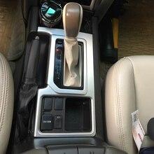 Для Toyota Prado 2010 2011 2012 2013 ABS Матовый автомобиля Рамка для рычага переключения передач Панель крышка отделка автомобильные аксессуары