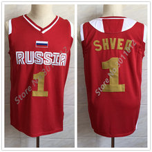 aac966a6391  1 ALEXEY SHVED RUSSIA 2017 Retro Basketball Jersey Mens Stitched Custom  Any Number Name Jerseys