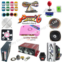 Arcade parts Bundles kit With Joystick Pushbutton Microswitch Player button Speaker 1300 in 1  PCB to Build Up Arcade game  Mach