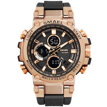 New Fashion Smael Watch Mens Watches Dual Display Analog