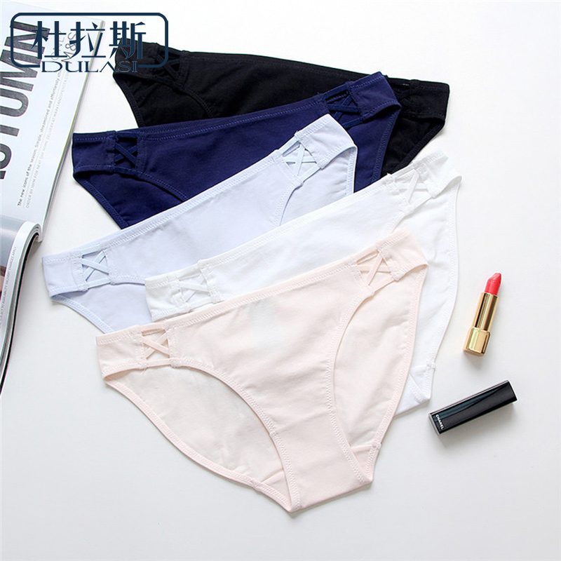 Women's Sexy   Panties   Cotton Seamless Women Brand Underwear Briefs Soft Silk Lingerie Underpants Ladies Bikini Pants DULASI