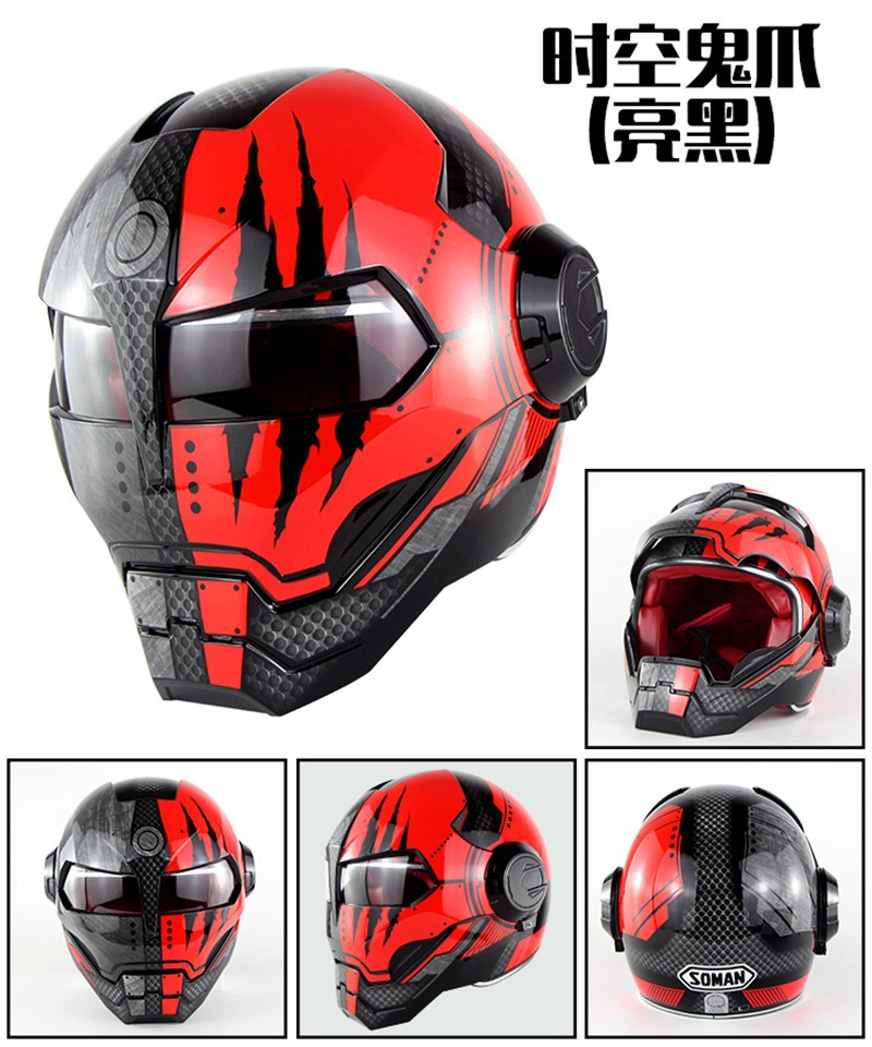Motorcycle Helmet Full Face Helmet Iron Man Helmet High Quality Helmet Matt or Gloss Red Color masei mens womens war machine gray ironman iron man helmet motorcycle helmet half helmet open face helmet abs casque motocross