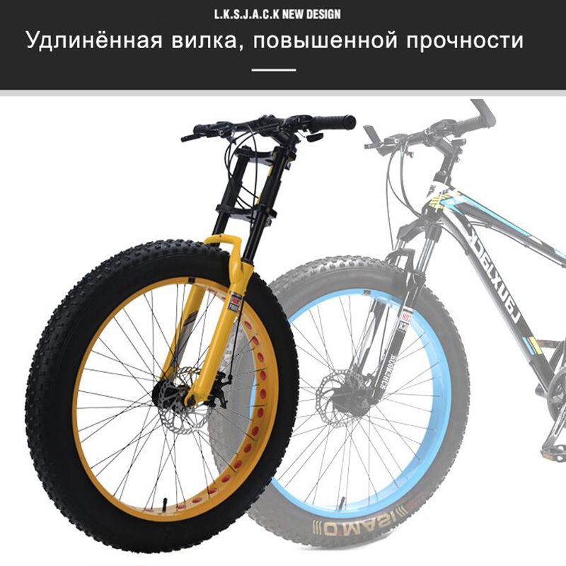 горный велосипед уссурийск