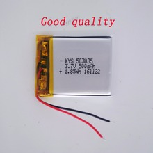 503035 3 7v lithium polymer battery li po ion lipo rechargeable batteries