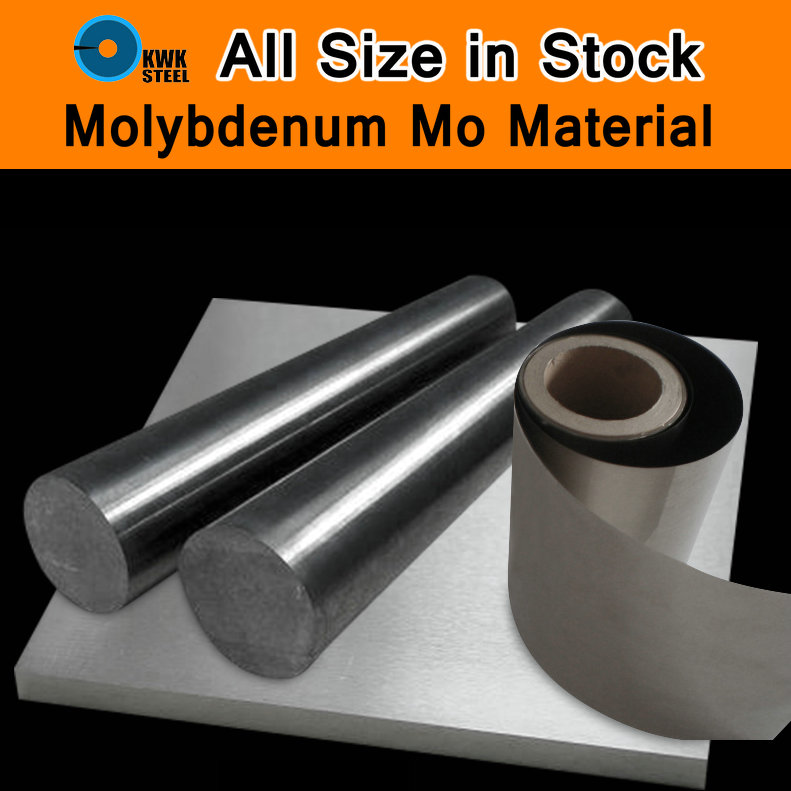 Molybdenum Sheet Metal Mo Plate 99.96% High Purity Smooth Surface Mo Foil Rod Round Bar DIY Mold Mould Process All Size Shape