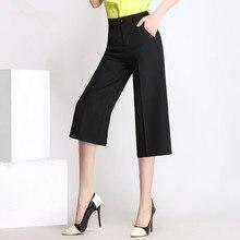 Summer New Style Women Pants Capris Woman Solid Color Mid Flat Wide Leg Pants Office Uniform Calf-Length Pants 5 Size Fashion