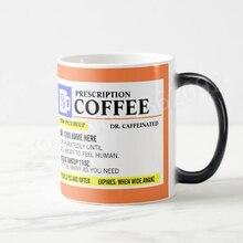 Hot Funny Color Change Coffee Prescription Coffee Mug Tea Cup Geek Novelty Personalized Prescription Magic Mugs Cups Cool Gifts
