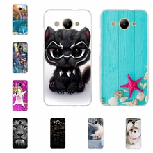 For Huawei Y3 2017 Cover Slim Soft Silicone CRO-L22 Case Romantic Patterned Y5 lite Shell Bag