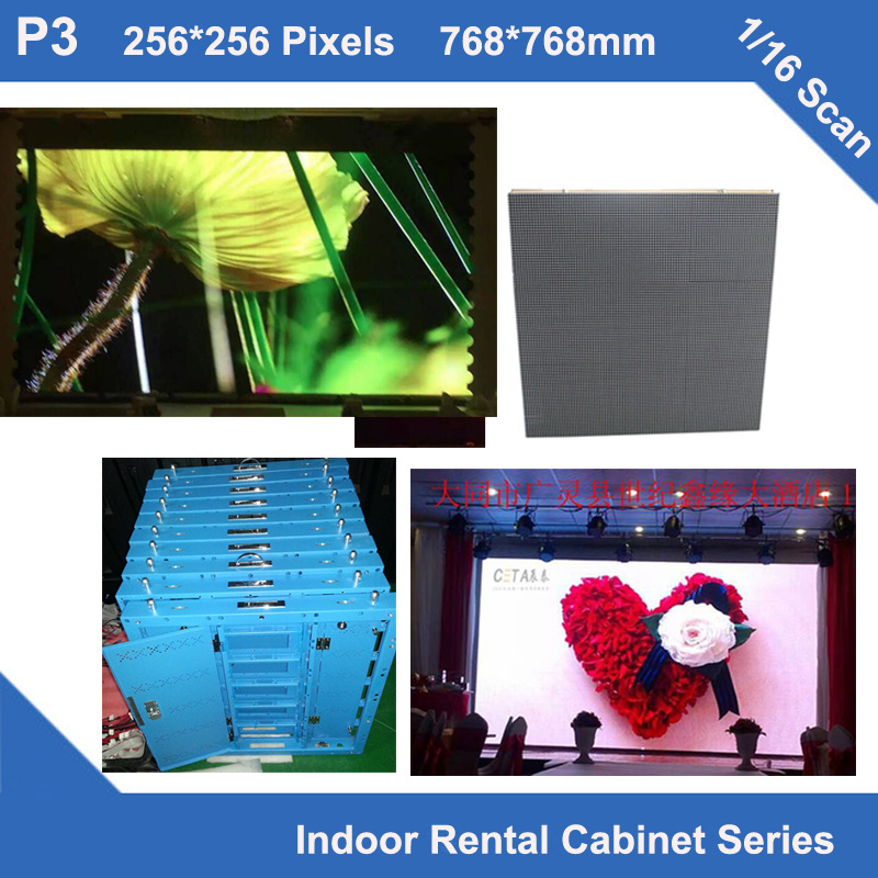 TEEHO P3 Aluminum Profile Cabinet 768mm*768mm 256*256 Dots 1/16 Scan Video Wall,videotron Fixed Rental Use Event Meeting Led Tv