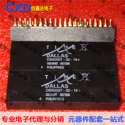 Цена DS5000T-32-16+