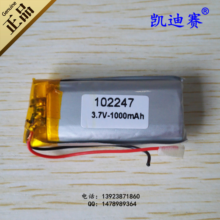 Shoes 100% Original 3.7v Polymer Lithium Battery 102247 1000mah Mp3/4 Card Speaker Toy Shoes