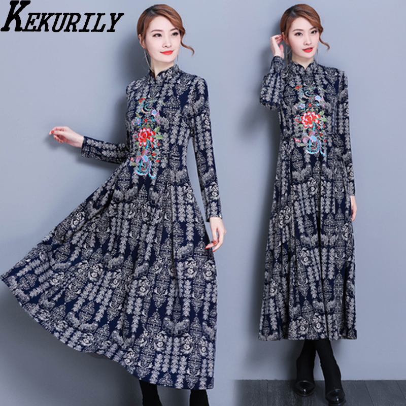 KEKURILY long sleeve splice dresses for women embroidery elegant noble vintage Chinese style plus size 3xl blue long dress