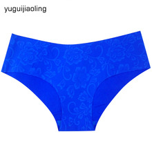 Hot Sale Seamless Briefs Everyday Underwear Women Panties Traceless Raw-cut Sexy lingerie Hipster Briefs intimate