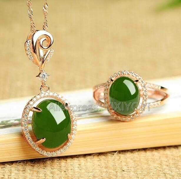 925 Silver Natural Green HeTian Jade Jasper Beads Inlay Hollow Lucky Pendant Necklace Ring Woman's Fine Jewelry Set Girl's Gift