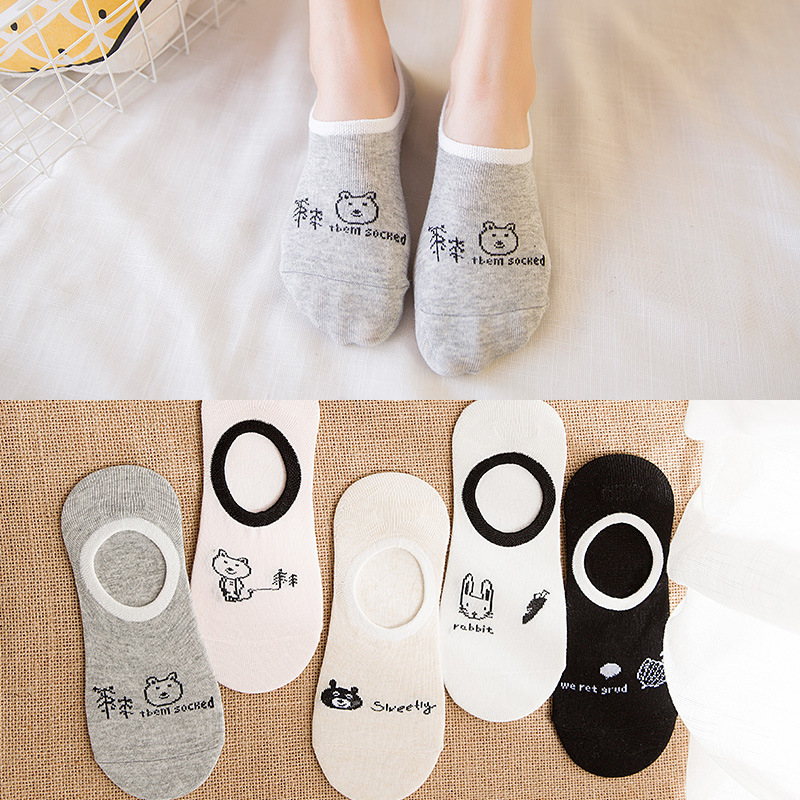 Summer Cotton Socks Cartoon Animal Head Woman Boat Socks Invisible Silica Gel Slipper 1pair=2pcs Ws120