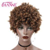 HANNE court Afro crépus bouclés perruques synthétiques mixte brun clair et Blonde perruque haute température perruques de fibres pour les femmes