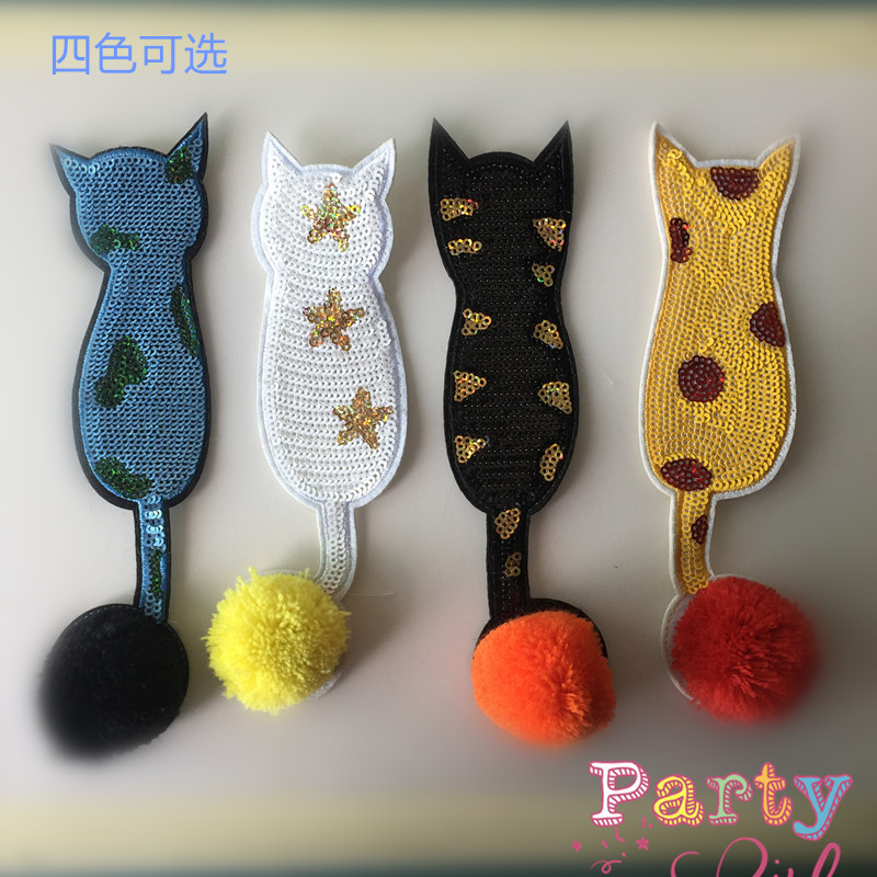 DIY Cloth Tie Collar Sequins Embroidered Cat Fur Ball Applique Women's Clothing, Children's Clothing, Pants Party Decoration