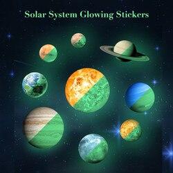 9 個惑星ソーラーシステム発光ステッカーをダークおもちゃムーンスターのステッカーの子の子供のためのベビーベッドの装飾 -